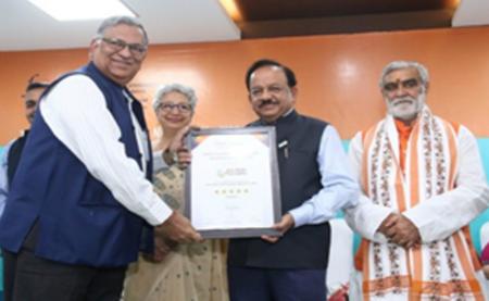 IIT Gandhinagar 9