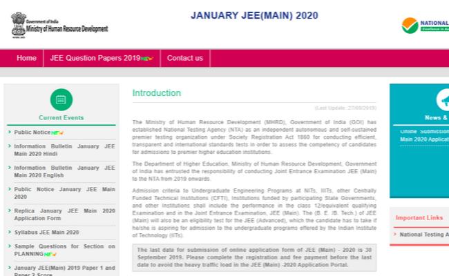 JEE Main January 2020 Application Process