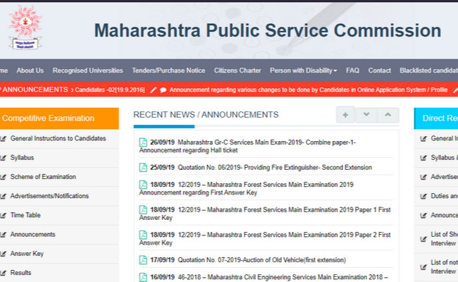 MPSC Group C Services Main 2019 Admit Card Released