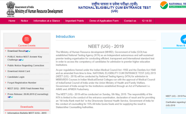 NEET BDS 2019 Mop up Round 2 Provisional Result