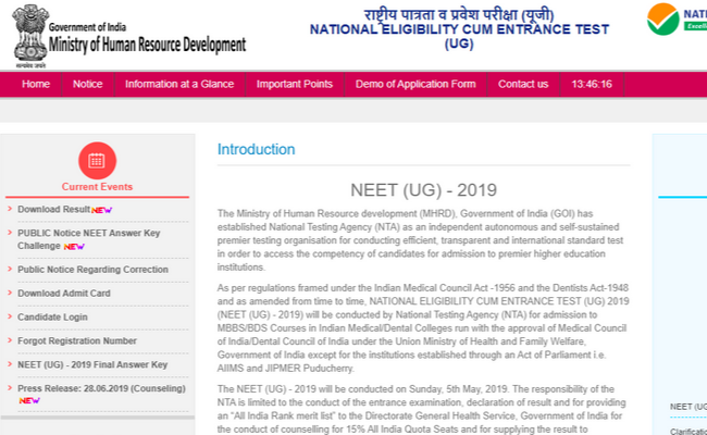 Neet 2020 Registration Process Starts From 2nd December 2019 On Ntaneet Nic In Pagalguy