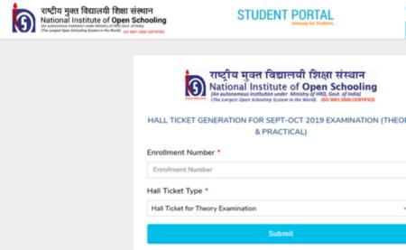 NIOS 10th & 12th September - October 2019 Admit Card