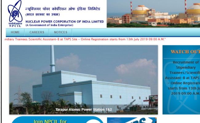 NPCIL 2020 Recruitment
