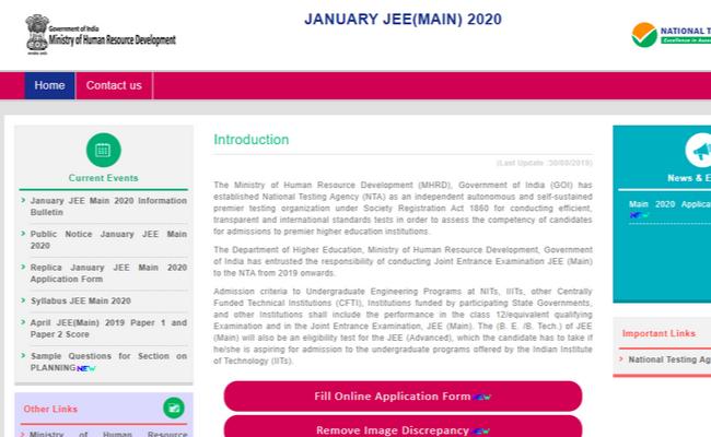 NTA JEE 2020