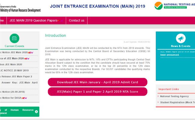 NTA JEE Main 2020 Syllabus
