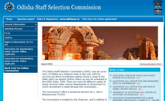 OSSC 2019 Recruitment