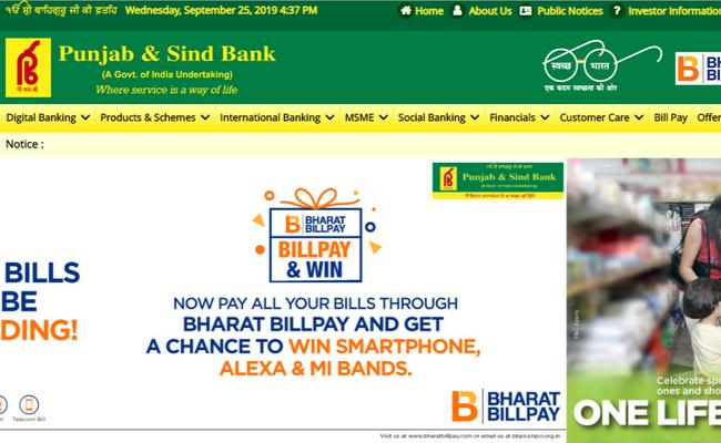 Punjab and Sind Bank 2019