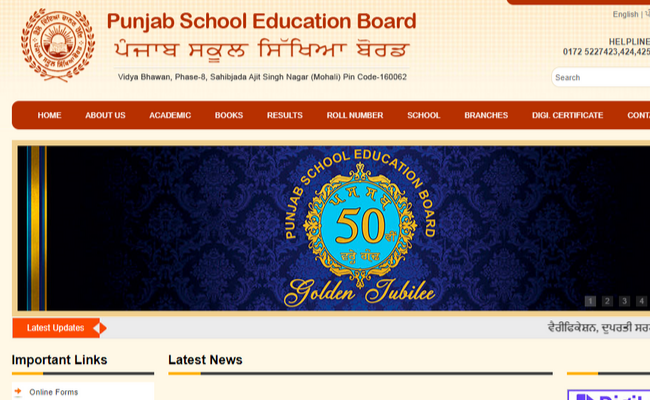 PSEB 2019 Class 10th and 12th