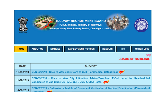 RRB JE 2019 Paper Leak Leads to the Appointment of New Exam Conducting Agency