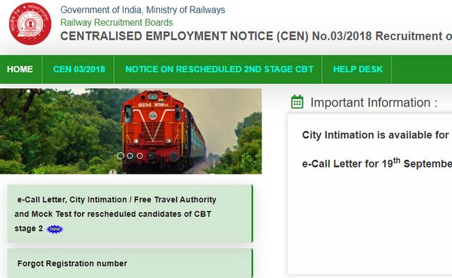 Railways RRB JE CBT 2 admit card