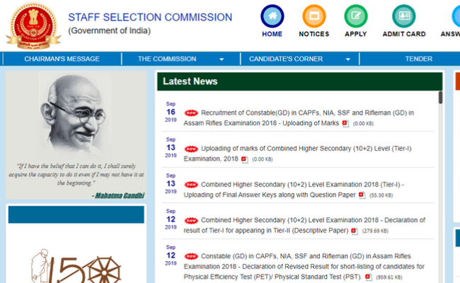 SSC CGL 2017 Final Result to be Released
