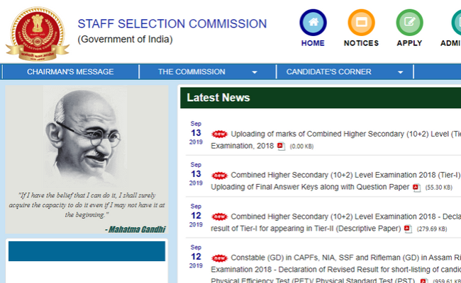 SSC GD Constable 2018 Released