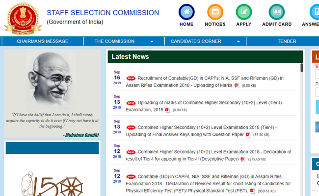 SSC GD Constable 2019 Marks Released