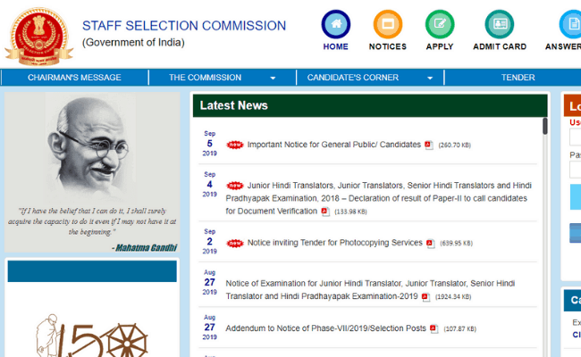 SSC JHT 2019 Paper-2 Result