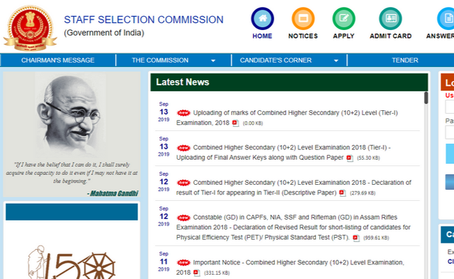 SSC Stenographer 2019 Notification Released