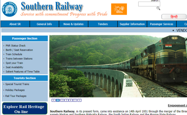 Southern Railway 2019 Recruitment