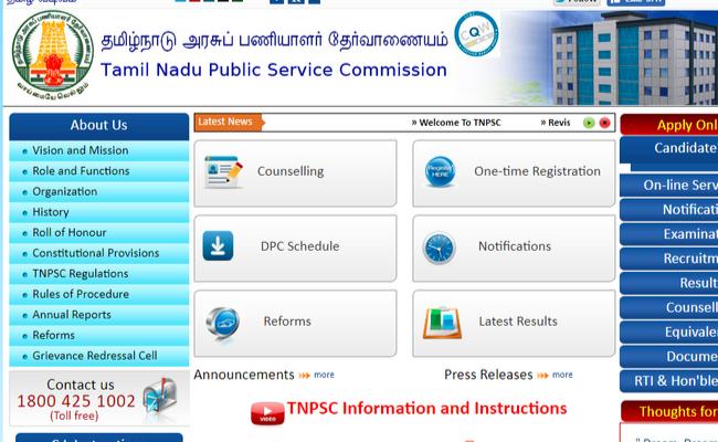 TNPSC Engineering Services Result