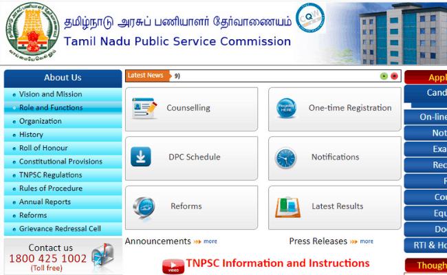 Tamil Nadu Public Service Commission Registration Process