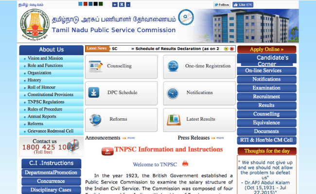 TNPSC Answer Key 2019 Released