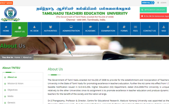 TNTEU B. Sc, B. Ed 2019 Result to be Released soon on tnteu.ac.in