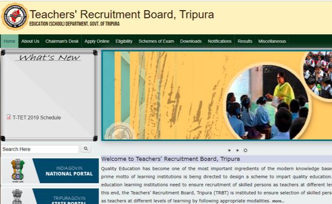 Tripura TET 2019 Admit Card Released on trb.tripura.gov.in