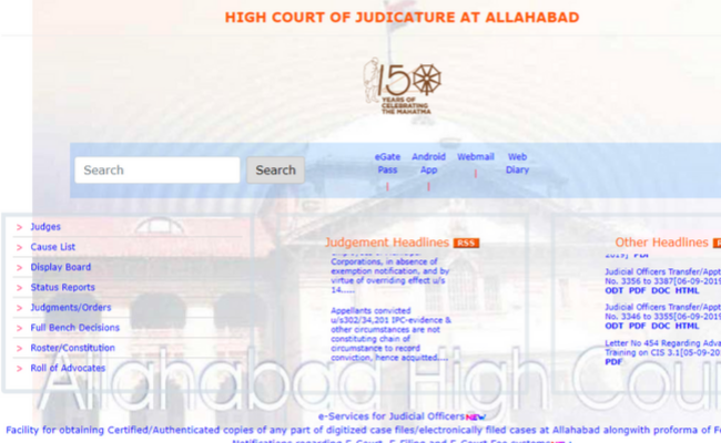 Allahabad High Court UP HJS 2019 Prelims Answer Key Released