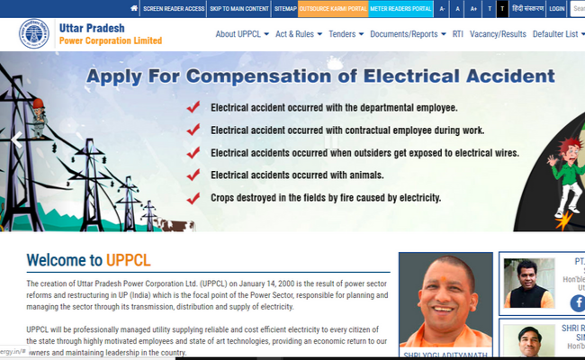 UPPCL 2019 Recruitment for 301 Assistant Engineer