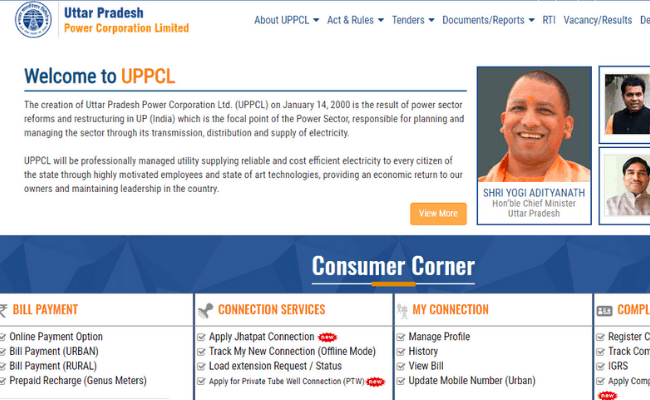 Uttar Pradesh Power Corporation Limited is Recruiting
