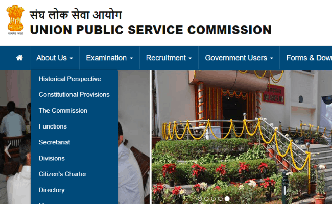 UPSC Medical Officer 2019 Recruitment