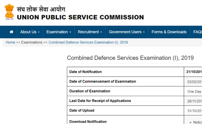 Combined Defense Service Examination Cut Off 2019: Know in Detail