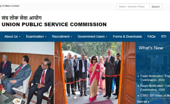 UPSC Engineering Service 2020