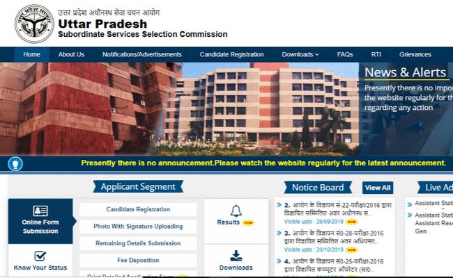UPSSSC Chakbandhi Adhikari 2019: Schedule Announced at upsssc.gov.in