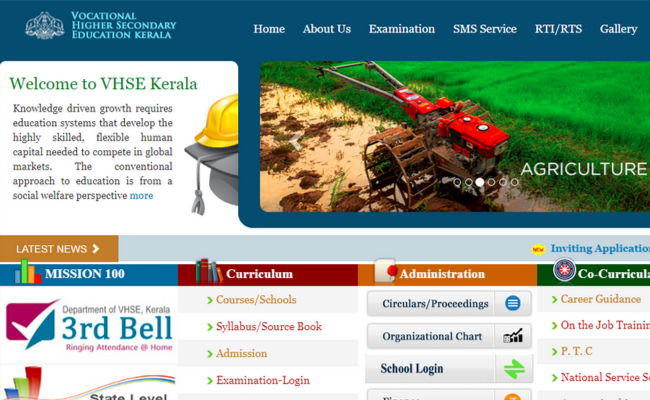 Kerala VHSE 2019 First Year Improvement Result Released