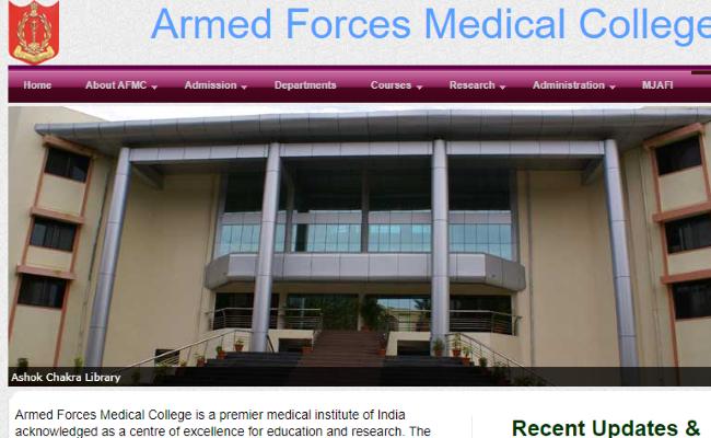 AFMC Pune 2019