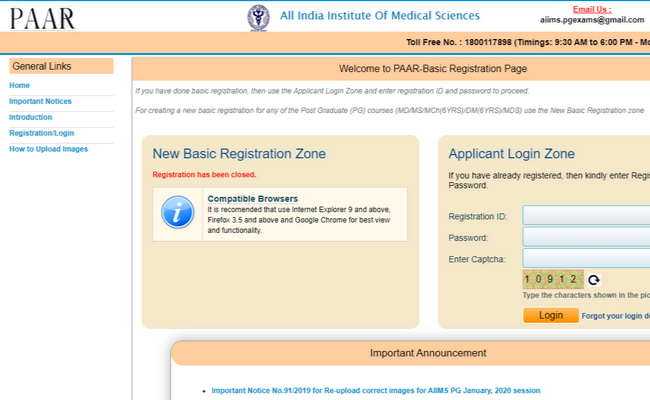 AIIMS PG January 2020 Registration