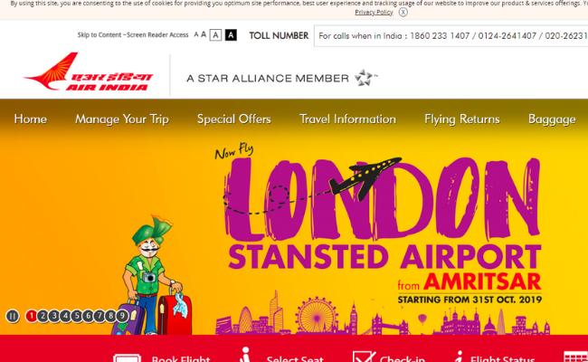 Air India Assistant Supervisor Recruitment 2019