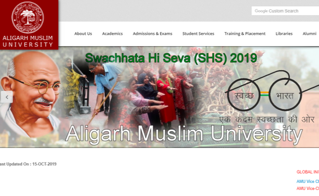 Aligarh Muslim University Launching 2-year MBA Programme on Islamic Banking & Finance