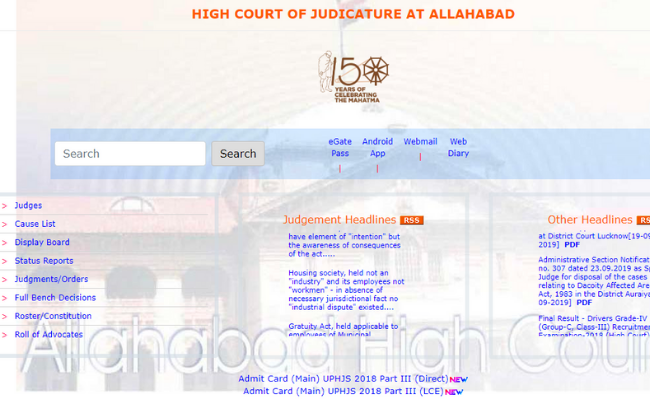 Allahabad High Court Law Clerk Result 2019