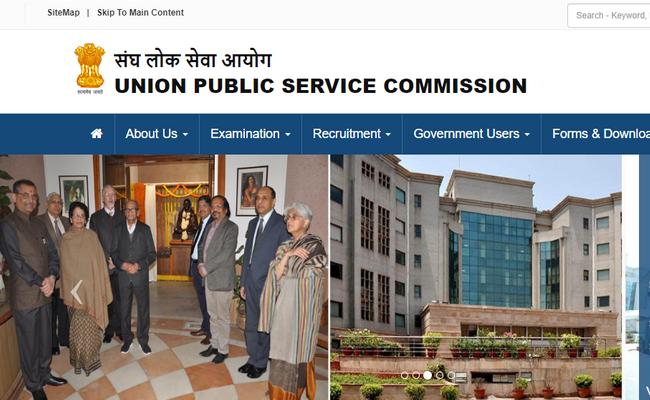 Ankit Jain AIR 2nd UPSC CSE Exam