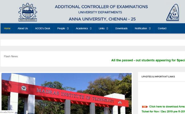 Anna University Arrears Hall Ticket Released