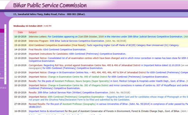 BPSC 30th Judicial Services 2019 Interview released