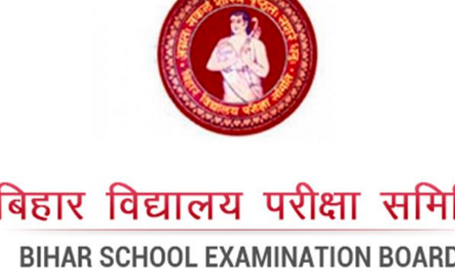 Bihar Board 2020 Exam Sample Papers for Class 12th
