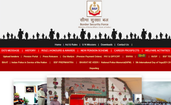 BSF Constable 2019 Exam Answer Key