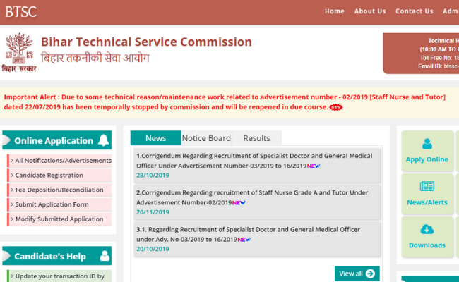 BTSC 2019 Recruitment for 6437 Specialist & MO