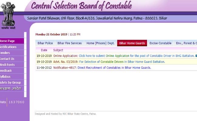 Bihar Police Constable (Driver) Recruitment