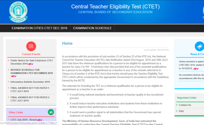CBSE CTET 2019 Application Form Correction Process