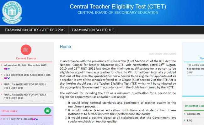 CBSE CTET Exam 2019