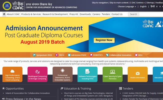 CDAC Bengaluru Recruitment 2019