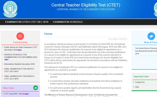 CTET Application Form 2019