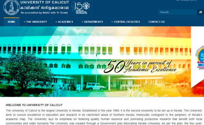 Calicut University 1st semester B.com, BBA and 4th semester MCJ result